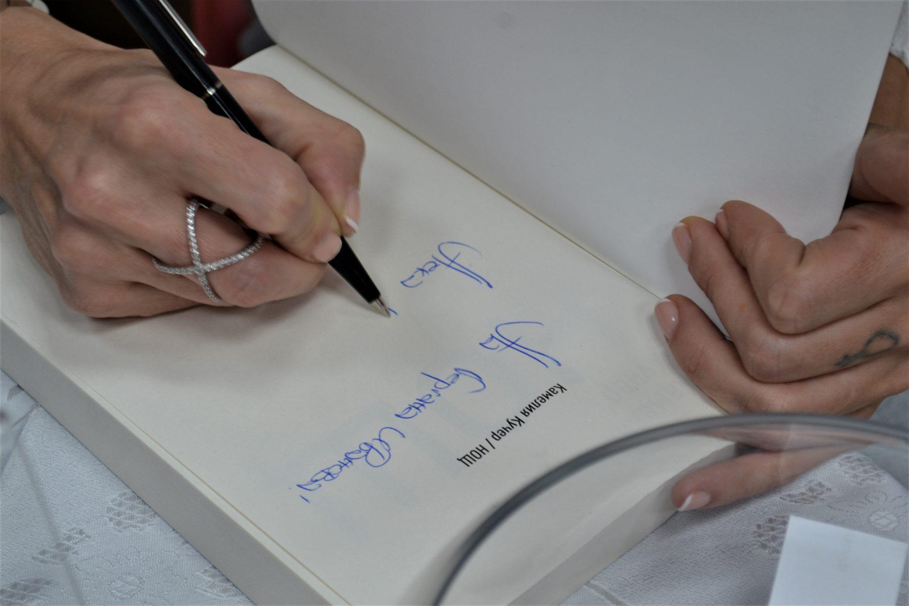 Камелия Кучер надписва книга за читател